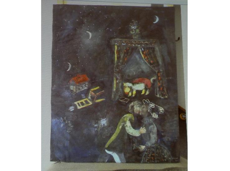 Неизвестное полотно Марка Шагала, обнаруженное среди сокровищ Корнелиуса Гурлитта. Аугсбург 05/11/2013