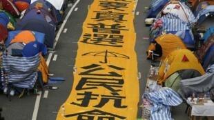 Phe dân chủ Hồng Kông bám trụ tại khu Admiralty. Ảnh ngày 07/12/2014.