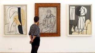 The Picasso museum in Paris