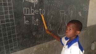 Le français est une langue très vivace en RDC.