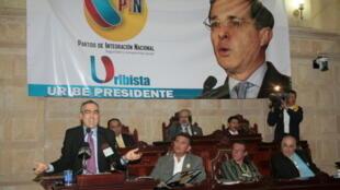 La dirección nacional del PIN, foto publicada en la web del partido el 23 de enero de 2010