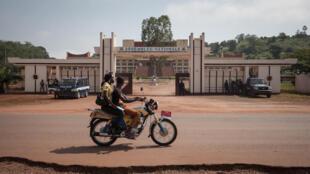 L'Assemblée nationale de Centrafrique, le 27 octobre 2017 à Bangui.