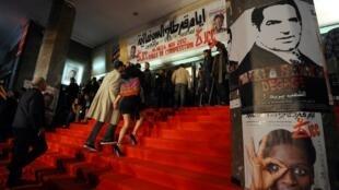 Ouverture de la 24e édition des Journées cinématographiques de Carthage, à Tunis, le 16 novembre 2012.