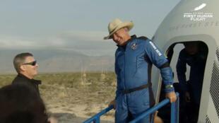 Jeff Bezos - Blue Origin - New Shepard
