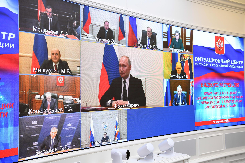 Путин проводит совещание правительства по видеоконференции. 16 апреля 2020 г.