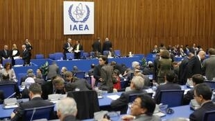Le siège de l'AIEA à Vienne.