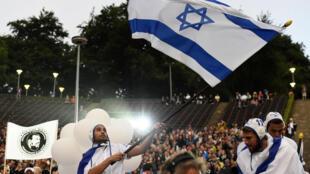 Cérémonie d'ouverture des 14e European Maccabi Games, le 28 juillet 2015. Pour la première fois, ces jeux se déroulent en Allemagne.