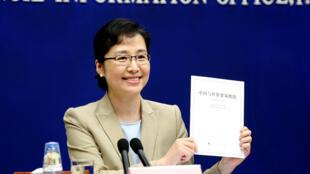 2018年6月28日,中国国务院新闻办公室发言人在北京的一次记者会上介绍中国与世贸组织白皮书。