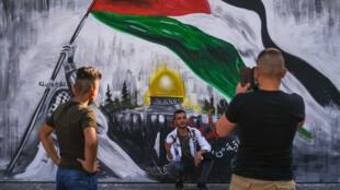 Liban Palestine