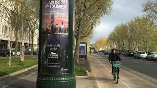 Une colonne Morris avec une affiche pour un spectacle en mai 2022 dans les rues de Paris.  © Siegfried Forster / RFI