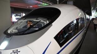 Tàu cao tốc Trung Quốc tại nhà ga Thượng Hải, ngày 04/12/2014