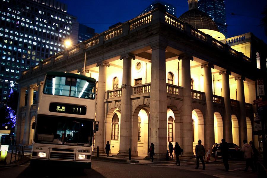 香港立法会