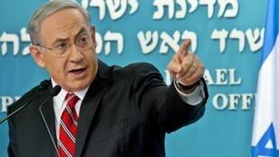 Primeiro-ministro israelense, Benjamin Netanyahu, deve fazer um discurso em Washington em fevereiro.