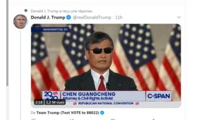 CaptureChenGuangcheng