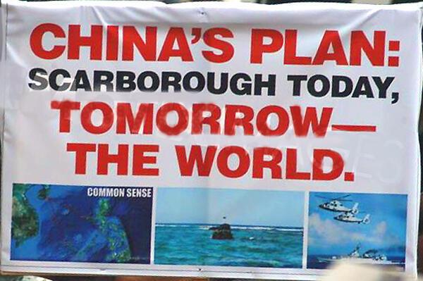 Scarborough Shoal nằm cách Philippines 220 km, cách Trung Quốc đến 650 km (DR)