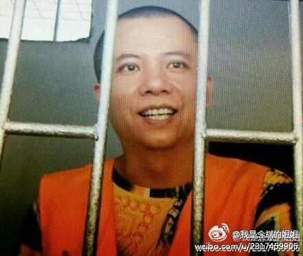 Tử tù Niệm Bân vừa được trả tự do ngày 22/08/2014.