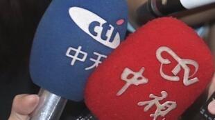关于台湾媒体争议照片 中央社刊发
