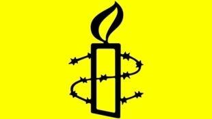 """""""Direitos Humanos"""" devem estar na agenda da presidência Portuguesa da UE"""