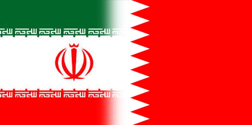 پرچم ایران و بحرین