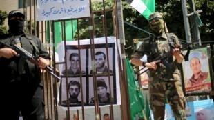 Hamas members in Gaza