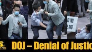 在衝突中,郭伟强(图右)拉跌陈志全((图左),但律政司叫停陈志全的私人检控。
