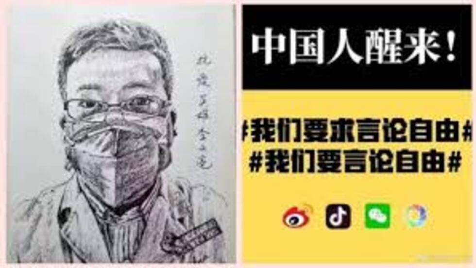 中国第一财经呼吁公布李文亮医生遭警方训诫真相