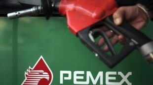 Vazamento de amoníaco causou quatro mortes e 15 intoxicações em Oaxaca