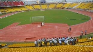 Le stade Ahmadou Ahidjo de Yaoundé.