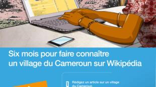 Le concours commence le 20 mai et invite tout un chacun à créer des articles sur Wikipédia sur les 13 000 villages du Cameroun. Une façon de donner de la visibilité à des territoires largement sous-représentés sur Internet.