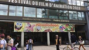 Главная площадка фестиваля анимационных фильмов в Анси - торговый центр, театр и кинотеатр Бонлье