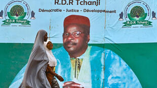 A giant poster for Mahamane Ousmane, who is contesting former interior minister Mohamed Bazoum in Sunday's runoff