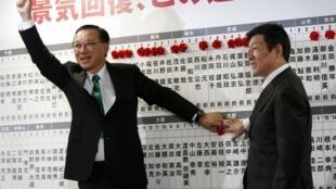 Le PLD, parti libéral démocrate du Premier ministre Shinzo Abe, fête sa victoire au scrutin législatif du 14 décembre.