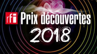Prix Découvertes RFI 2018