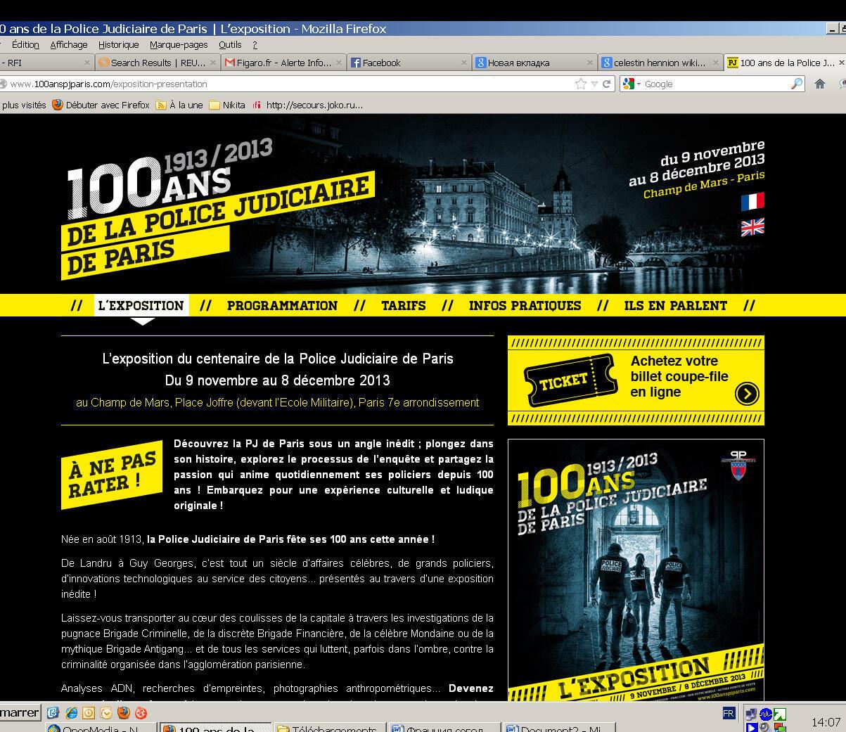 Сайт выставки «100 лет уголовной полиции Парижа»