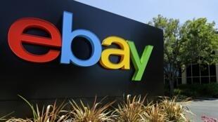 O site eBay completa 20 anos