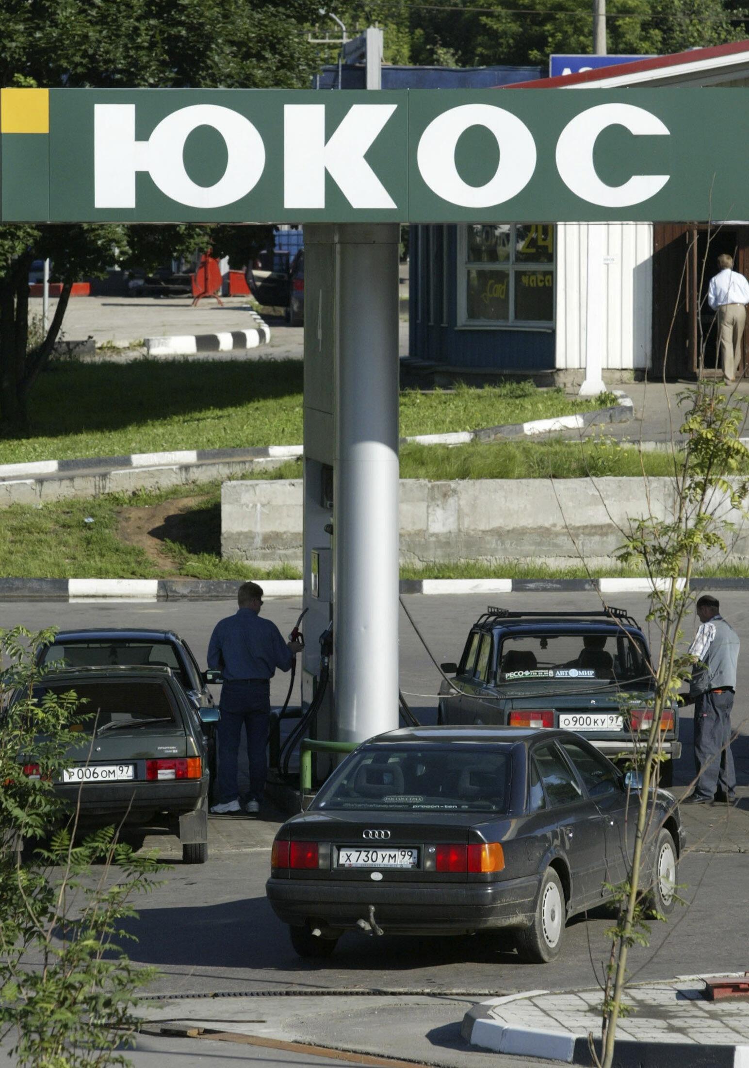 A Iukos (Iococ, em russo) foi uma das maiores companhias de petróleo do mundo.