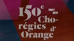 L'affiche de la 150e édition des Chorégies d'Orange.