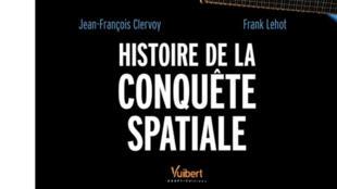 Couverture du livre « Histoire de la conquête spatiale » de Jean-François Clervoy.