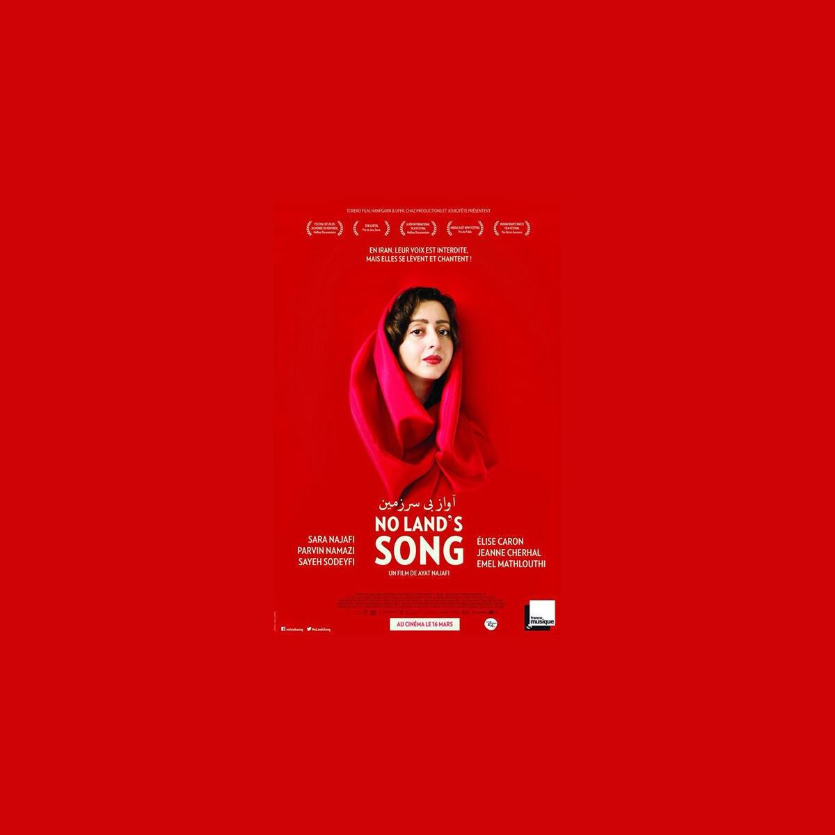 """""""آواز بی سرزمین"""" از """"آیت نجفی"""" با موضوع مشکلات آوازخوانی  زنان در ایران، در بخش """"کلام زنان"""" بیست و چهارمین دوره جشنواره فیلم های آسیایی شرکت دارد."""