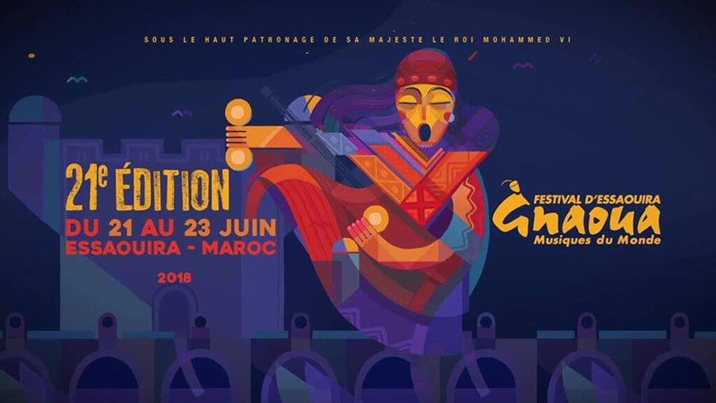 Affiche du Festival Gnaoua 2018.