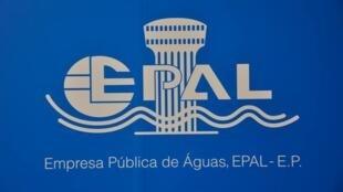 Empresa Pública de Águas de Luanda (EPAL)