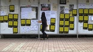 """香港中文大學民主牆貼滿了""""罷""""字"""