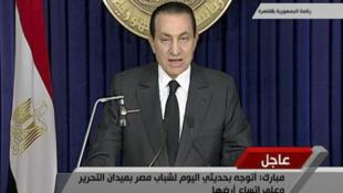 Em esperado pronunciamente na televisão, Hosni Mubarak delega poderes a seu vice-presidente.