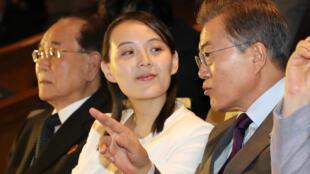資料照片 : 韓國總統文在寅 (右) 2月11日陪同金與正 (中) 與金永南 (左) 在首爾觀看朝鮮樂團演出