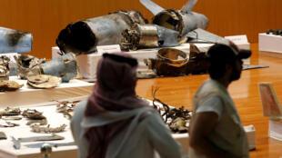 لاشه پهپادهای حوثیان یمن که از سوی عربستان سعودی به نمایش در آمد
