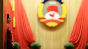 圖為中國兩會全國政協會議閉幕式會場資料圖片