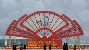 Installation pour la campagne de candidature pour les Jeux Olympiques d'hiver 2022 en Chine, le 15 février 2015 à Pékin.