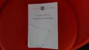 法國著名經濟學家托馬斯·皮凱蒂(Thomas Piketty)推出新書《資本與意識形態》(Capital et Idéolagie),2019年9月。