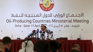 Qatar's Energy Minister Mohammad bin Saleh al-Sada attends a news conference following a meeting between OPEC and non-OPEC oil producers, in Doha