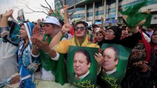 در پی کنارهگیری نواز شریف از مقام نخست وزیری پاکستان، حزب حاکم این کشور قرار است جانشین وی و رهبر جدید خود را انتخاب کند.